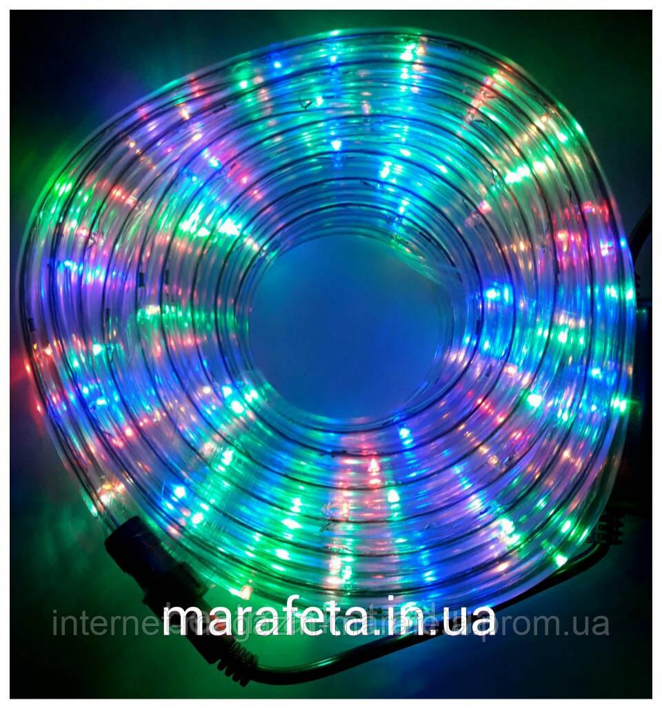 Дюралайт Светодиодный Круглый Шланг LED-10 м. синий и мульти