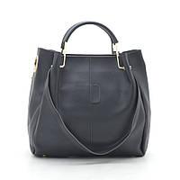 Женская стильная черная сумка 2в1
