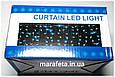 Новогодняя Светодиодная Гирлянда Бахрома 5м х 0.8м В160 LED Холодный Белый, фото 6