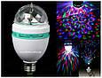 Светодиодная Вращающаяся Диско Лампа LED Mini Party, фото 2