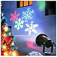 Лазерный проектор Led Snowflake Projector Lamp падающие цветные снежинки для дома и улицы/ без пульта, фото 5