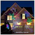 Лазерный проектор Led Snowflake Projector Lamp падающие цветные снежинки для дома и улицы/ без пульта, фото 3