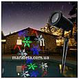 Лазерный проектор Led Snowflake Projector Lamp падающие цветные снежинки для дома и улицы/ без пульта, фото 4
