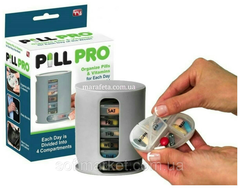 Органайзер для хранения таблеток Pill Pro, таблетница Пил Про