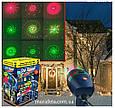 Лазерный проектор для улицы и помещения Star Shower Motion Laser Light, фото 2