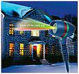 Лазерный проектор для улицы и помещения Star Shower Motion Laser Light, фото 5
