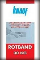 Rotband (Ротбанд) універсальна штукатурка 30Kg