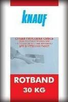 Rotband (Ротбанд) універсальна штукатурка 30Kg купити Львів