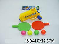 Набор для тенниса, пистолет, шарики, 2 ракетки, в п/э 18х4х12 /240/ 0894-1