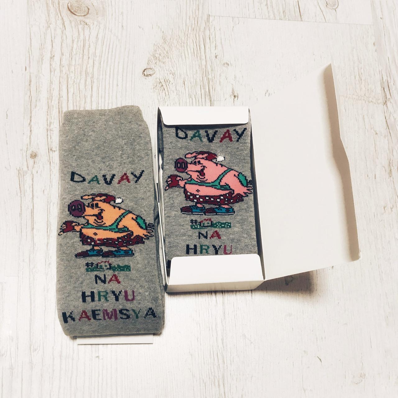 Носки мужские новогодние из бамбука в подарочной упаковке