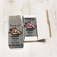 Носки мужские новогодние из бамбука в подарочной упаковке, фото 1
