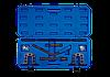 Рассухариватель клапанов универсальный 7 едKing Tony 9AH12