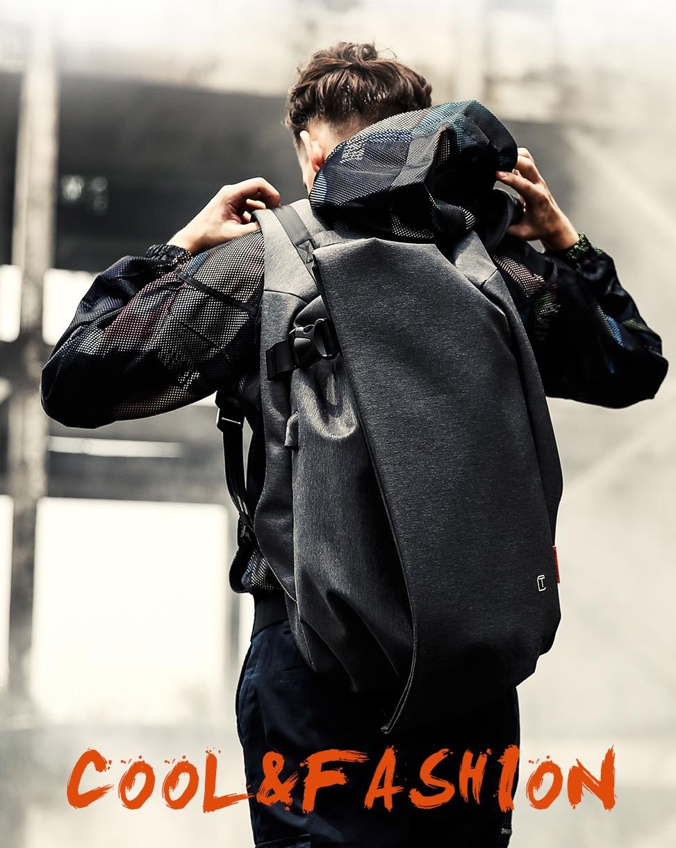 Молодежный городской рюкзак Tangcool TC701, с отделением для ноутбука, 28л