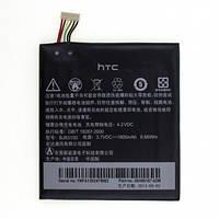 Аккумулятор (батарея) Оригинал (Китай) HTC One X (S720e) / BJ83100