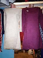 Платье с удлиненной спинкой   Размеры 46,48,50,52