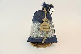 Сувенирный мешочек Мішок Достатку  Большой  Темно Синий 1018, КОД: 176199