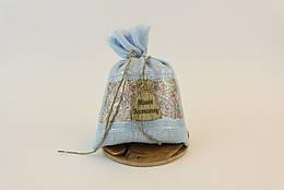 Сувенирный мешочек Мішок Достатку  Большой Голубой 1020, КОД: 176187