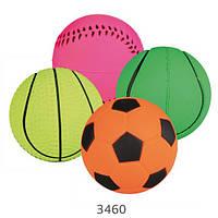 Мяч для маленьких собак  4,5см