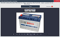 Акумулятор Bosch (ah)95 (a)830 S4 Silver 0092S40290