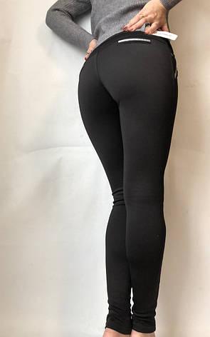 Модные женские лосины № 81, фото 2