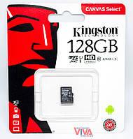 Карта памяти Kingston microSDXC 128Gb class 10 Canvas Select U1