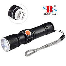 Ручной фонарь Police BL-515-T6 PR2, фото 3