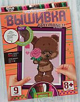 Вышивка крестиком Мишка VK-01-06 Danko-Toys Украина
