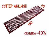 Большой Коврик массажный (акупунктурный) Аппликатор Кузнецова Релакс 160х40 VMSport (vms-005)