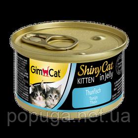 Консерви для кошенят Gimpet ShinyCat Kitten Тунець, 70 г
