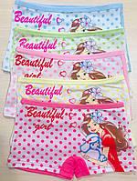 Трусики-шортики детские для девочек хлопок размер M(6-8 лет)