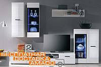 Современный мебельный набор для гостиной Селин БРВ