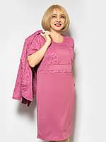 Женское платье с пиджаком большого размера