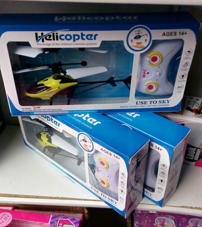 Вертолет с пультом управления Helicopter