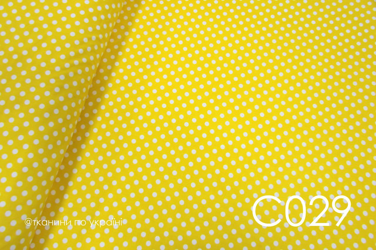 Ткань сатин Горох на желтом 8 мм
