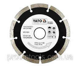"Диск отрезной алмазный YATO ""SEGMENT"" 125 х 2.2 х 8 х 22.2 мм YT-6003"