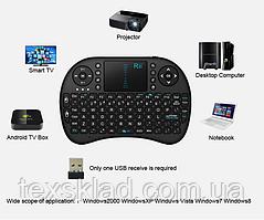 Бездротова міні-клавіатура з тачпадом MINI I8 2.4 G
