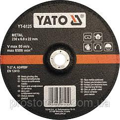 Круг шлифовальный по металлу YATO 230х6 мм YT-6125