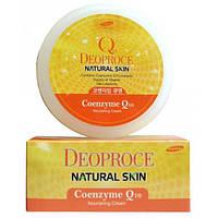 Deoproce Питательный крем для лица и тела с содержанием коэнзима Q10 DEOPROCE NATURAL SKIN COENZYME Q10