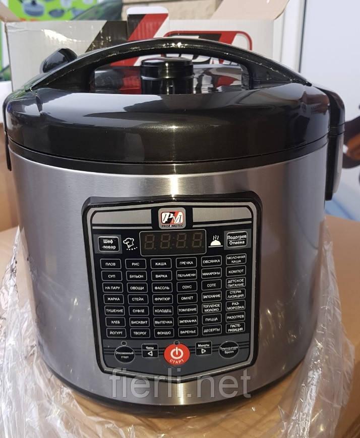 Мультиварка Promotec PM 524 (45 програм, 5 л.) 860W