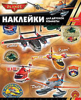 Интерьерные  наклейки Дисней Литачки -2.  15153060Р(8845)