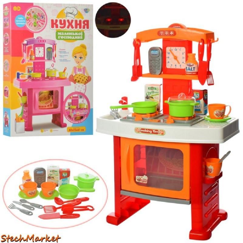 Детская игровая Кухня 661-91