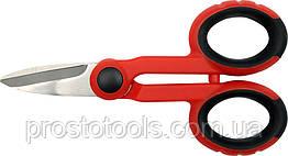 Ножницы для электриков 140мм Yato YT-1974