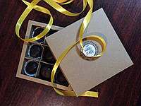"""Конфеты из кероба с арахисом и фиником """"Витамин"""", коробка"""