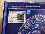 Диск сцепления  ведомый Москвич 412, 2140 АТ, фото 4