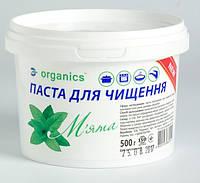 Паста для чистки универсальная, 500г, Organics
