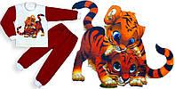 "03.15.06 Пижама ""Тигрята"" (вельсофт) р.28-36, фото 1"