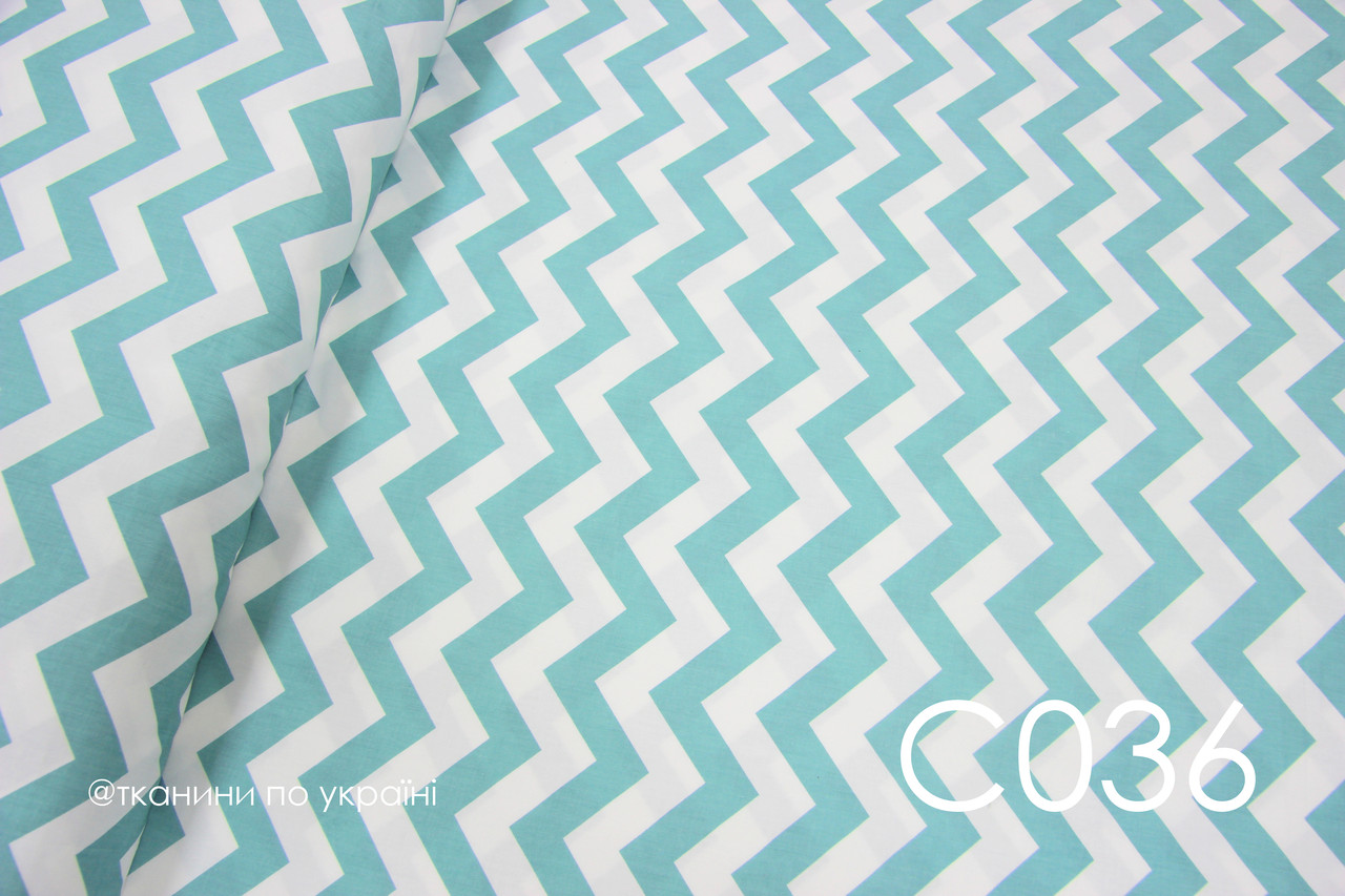Ткань сатин Зигзаг бирюзовый 26 мм
