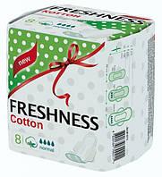 Гигиенические ультратонкие прокладки «Freshness» Сotton Normal 8шт