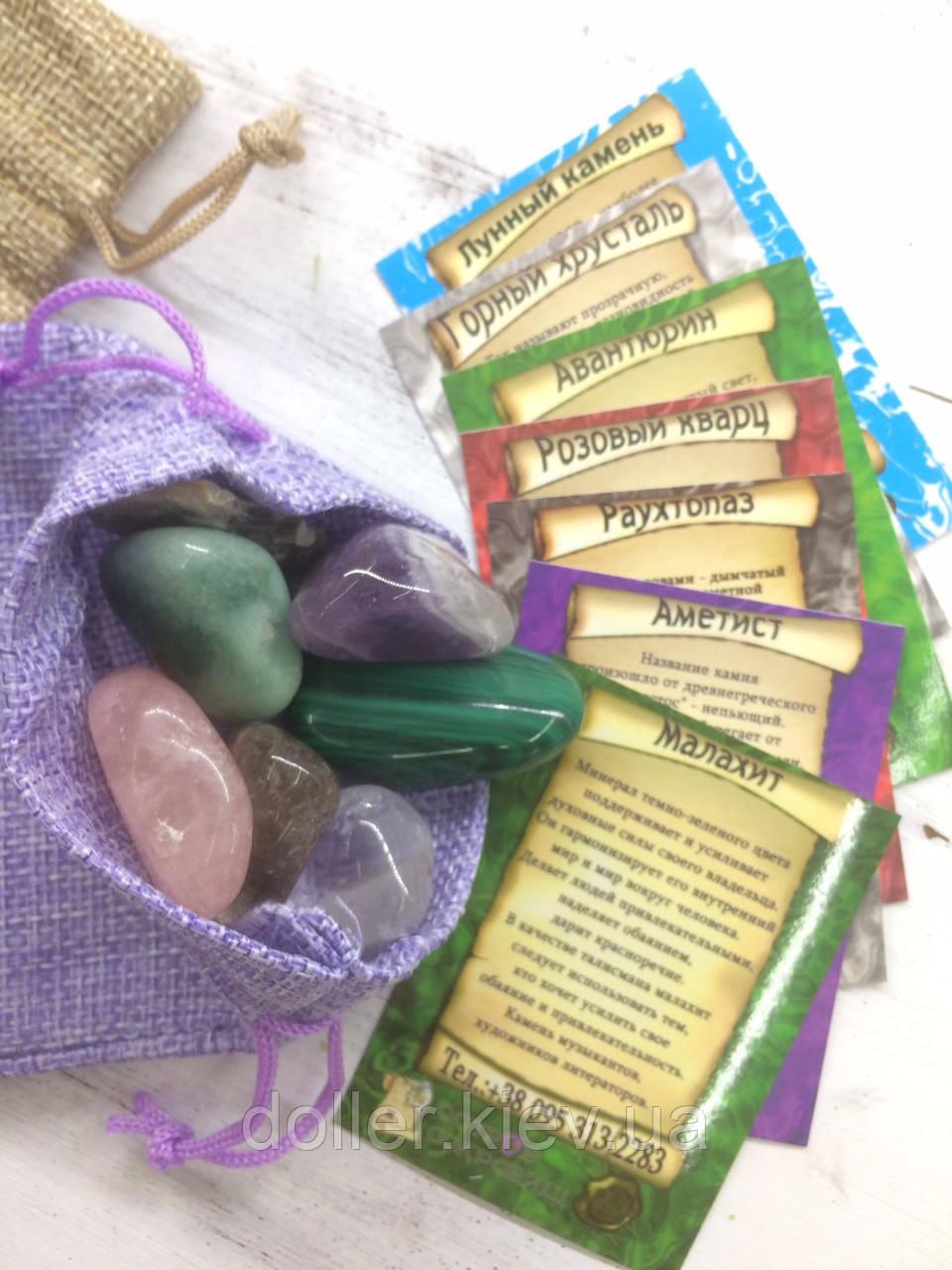 Камень Помогает Похудеть. Магические свойства камней для похудения. Поможет ли камень для похудения убрать лишние килограммы
