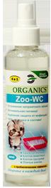 Спрей Zoo-WC удаление запаха туалета животных, 200мл , Organics